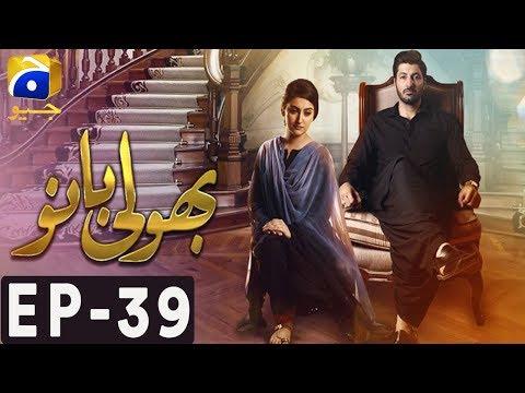 Bholi Bano - Episode 39 - Har Pal Geo