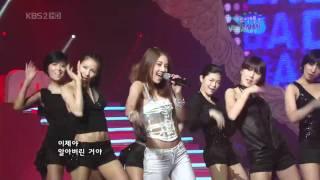 [080502] Music Bank 손담비-Bad boy