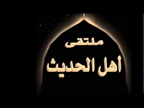Wazou Zarma Ismaila Akibou EL-Dossowie el-ttirmizi 4