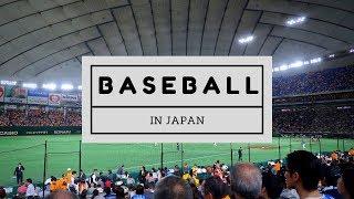 Baseball in Tokyo, Japan!
