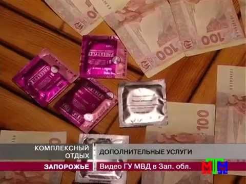 Платный медицинский центр в Москве. Цены на услуги