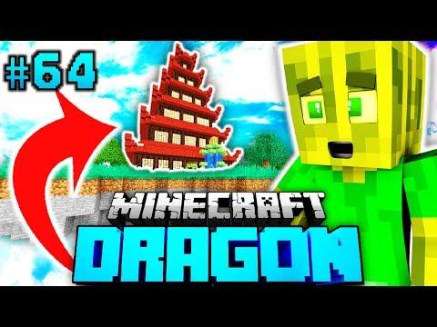 7-STÖCKIGEN TEMPEL GEFUNDEN?! - Minecraft Dragon #64 [Deutsch/HD]