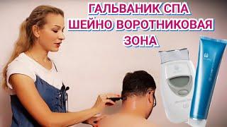 видео Дворянский санаторий