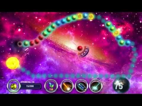 Шарики в Линии - ЗУМА 3D (ZUMA Game)