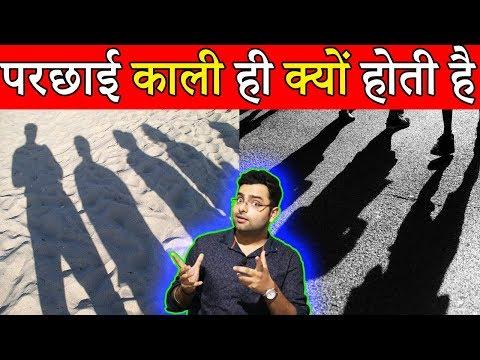 आप ये नहीं जानते 25 Most Amazing and Interesting Random Fun Facts in Hindi   TFS EP 05 Hindi