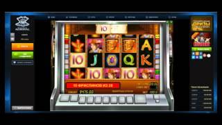 Лучшие казино онлайн 2015 casino royale watch online for free