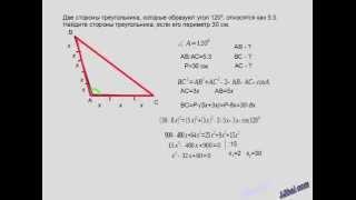 Теорема косинусов  Часть 2