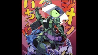 Mobile Suit Gundam Federation Vs Zeon