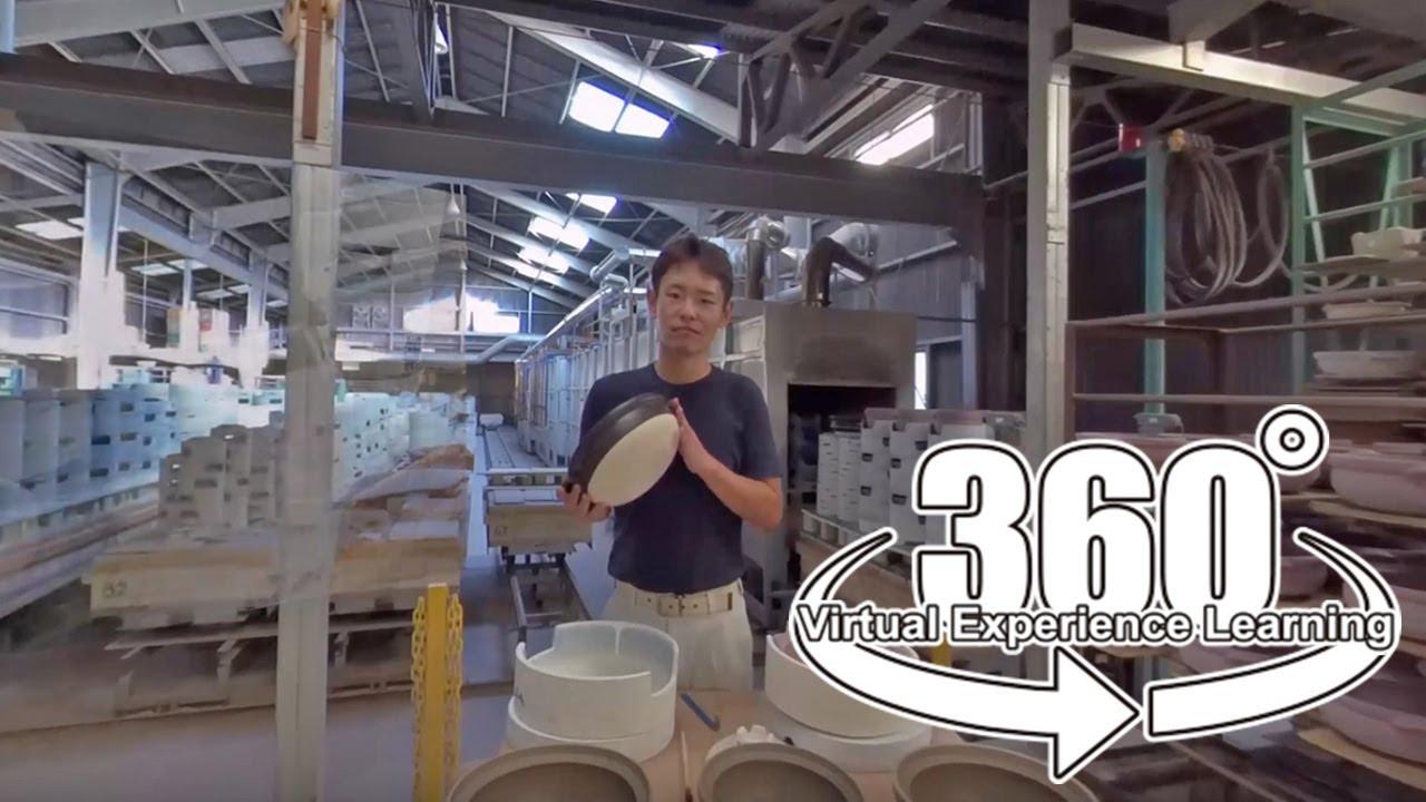 【3D-360°】 利行 | 三重県四日市市 萬古焼