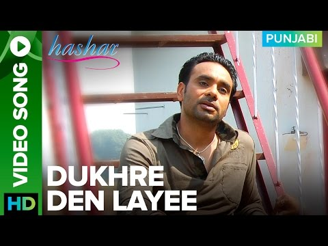 Dukhre Den Layee Video Song Babbu Maan | Hashar Punjabi Movie