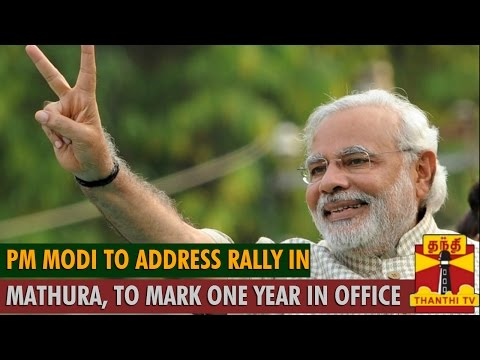 PM Narendra Modi to Address Rally in Mathura to mark One year in Office - Thanthi TV