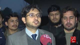 Action launched against Careem, other cab services in Islamabad 3-02-2017 - 92NewsHD