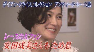記事はこちら→http://www.sankei.com/life/news/18041... 13日から横...