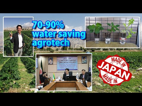 70-90% water saving in agriculture