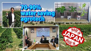 90% water saving in agriculture