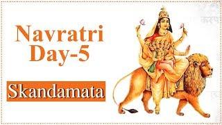Navratri Day 5 | Navratri Special Video | Skandamata Mata | स्कंदमाता | Navratri Day 5 Details