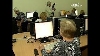 Курсы профессиональной переподготовки для пенсионеров стартовали в Самаре