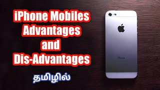 iPhone Mobiles Advantages and Disadvantages in Tamil