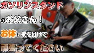 Twitter Twitter https://twitter.com/ponkotsu_mm ポンコツライダーズVol.1 - LINE スタンプhttps://store.line.me/stickershop/product/5041573/ja ポンコツライダーズソング ...
