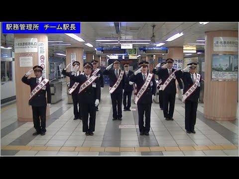 恋するフォーチュンクッキー 横浜市交通局 Ver. / AKB48[公式]