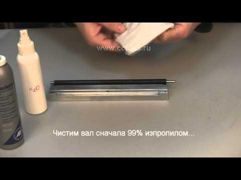 Заправка картриджей HP CP1025