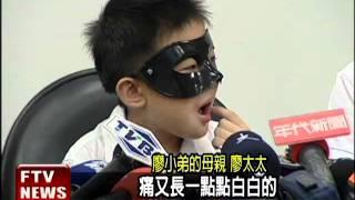 亞洲最小口腔癌 患者僅7歲!-民視新聞