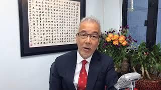20171128 黃偉民易經講堂 北京借火驅趕低端人口 分析發達命 公冶長篇