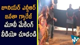 Janatha Garage Movie FUN ON SETS   Jr NTR   Samantha   Kajal Aggarwal   News Mantra