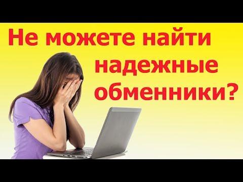 С минимальной комиссией с Яндекс Деньги на QiWi USD (Киви) по лучшему курсу