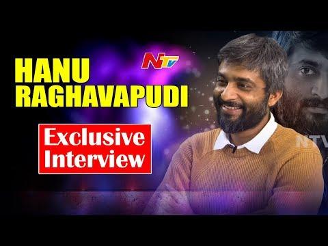 Hanu Raghavapudi Exclusive Interview    #LIE Movie    Nithiin    NTV