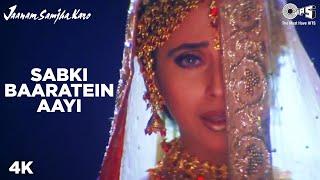 Sabki Baaratein Aayi | Urmila Matondkar | Jaspinder Narula | Salman |Jaanam Samjha Karo| Mehfil Song