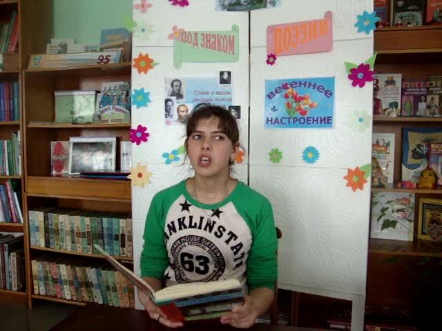 Изображение предпросмотра прочтения – ДианаПетракова читает произведение «Весна (Зима не даром злится…)» Ф.И.Тютчева