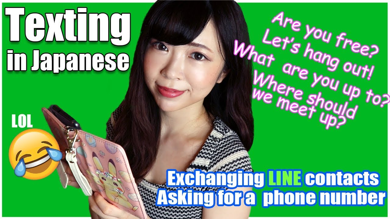 How to Text Friends in Japanese (Asking for a Phone Number, Asking out) - YouTube