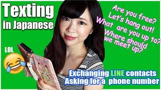How to Text Friends in Japanese (Asking for a Phone Number, Asking out)
