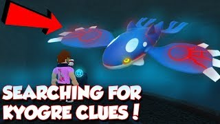 SEARCHING FOR KYOGRE CLUES IN POKEMON BRICK BRONZE! - Roblox