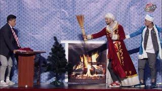 Весь Зал Угарает над Этим батлом - Дед Мороз, Снегурочка и Парубий