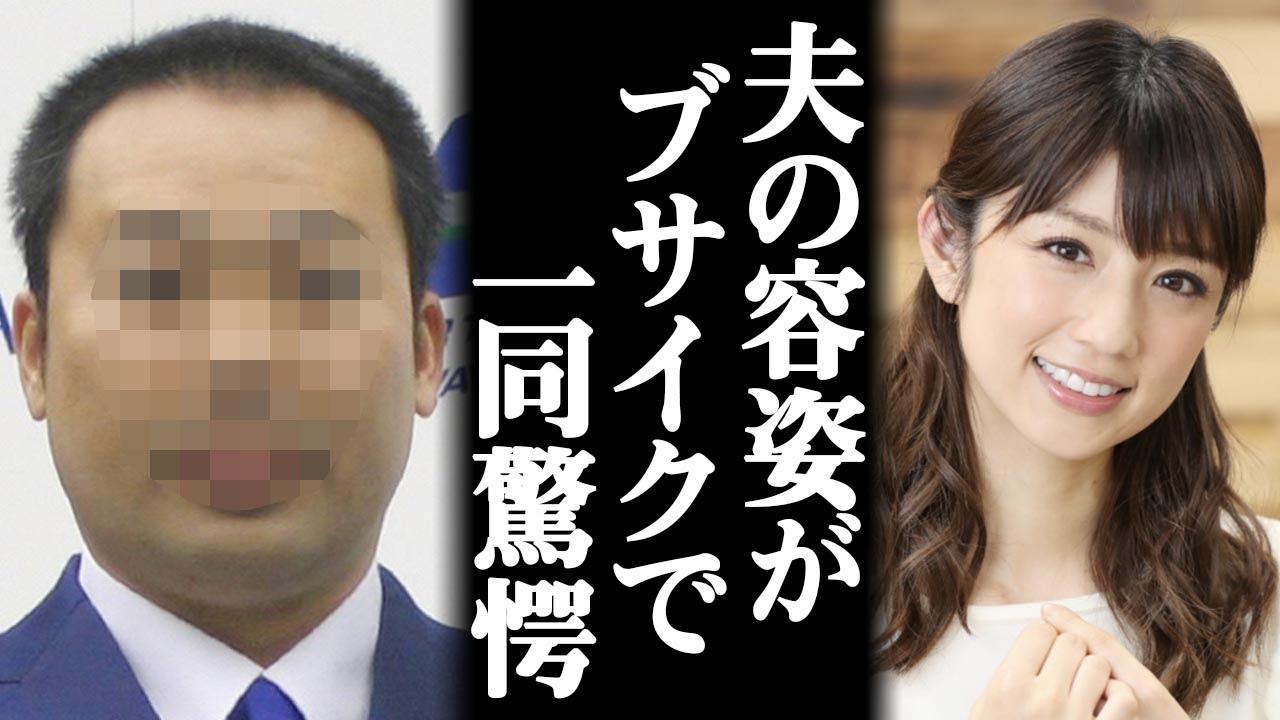 夫 小倉 優子