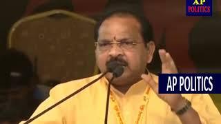 MP Thota Narasimham Speech at Dharma Porata Deeksha AP Politics