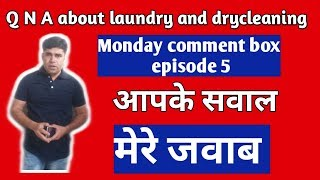 Q N A about laundry & drycleaning, Monday comment box ,episode 5,(hindi)