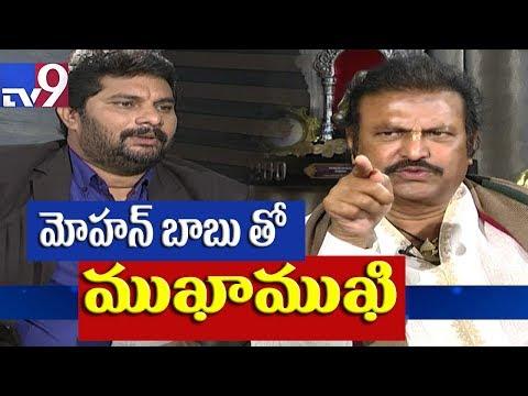 Mukha Mukhi with Mohan Babu || మోహన్ బాబు తో ముఖా ముఖి.. - TV9