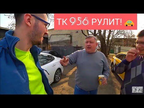 ПРИОРИТЕТ парка 956 в такси | Toyota Camry, KIA Optima, Hyundai I40