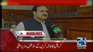 News Headlines | 2:00 PM | 19 Aug 2018 | 24 News HD