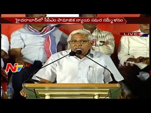 Kodandaram Speech at Tammineni Veerabhadram Mahajana Padayatra Ends Sabha || NTV