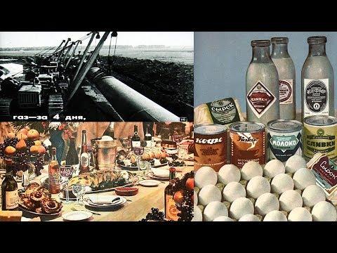 Экономика СССР! Как это было устроено? А. Фурсов