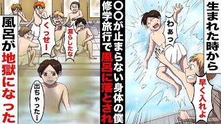サチコと神ねこ様(2)