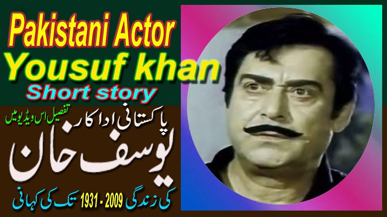 YOUSUF KHAN PAKISTANI FILM ACTOR