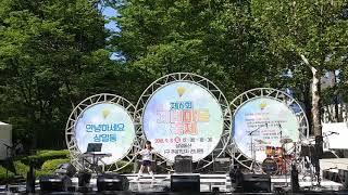 게내마을축제 박지현 댄…