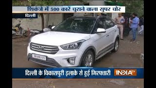 Gang of car thieves busted in Delhi, master-mind arrested