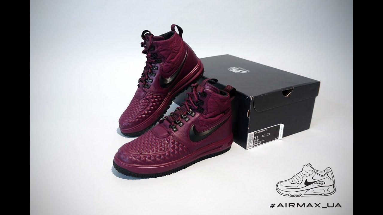 meilleures baskets eb7bc 77c25 Nike Lunar Force Duckboot 17 Bordeaux Burgundy