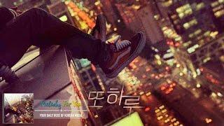Cover images GARY (개리) - 또 하루 (Lonely Night) (Feat. GAEKO 개코) [Digital Single - 또 하루]